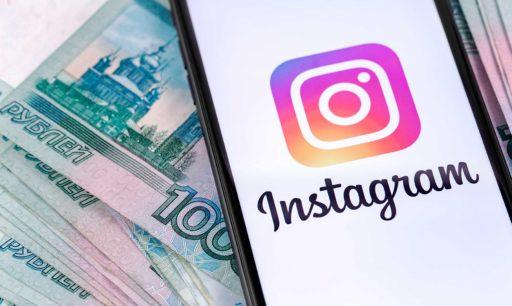 Mejores ideas para ganar dinero en Instagram