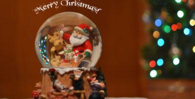 Árboles de Navidad que inspiran